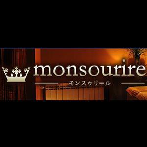 monsourire(モンスゥリール)