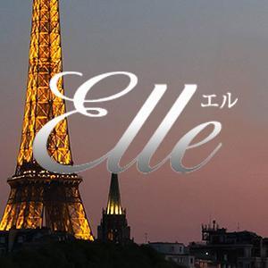 名古屋メンズエステElle エルのバナー画像