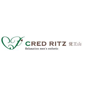 名古屋メンズエステCRED RITZ~クレドリッツ 覚王山のバナー画像