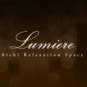 Lumiere~リュミエール~