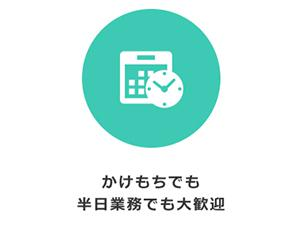 名古屋メンズエステAROMA GUILD-アロマギルド名古屋店-のサブ画像1