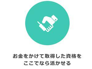 名古屋メンズエステAROMA GUILD-アロマギルド名古屋店-のサブ画像2