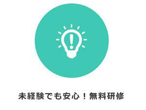 名古屋メンズエステAROMA GUILD-アロマギルド名古屋店-のサブ画像3