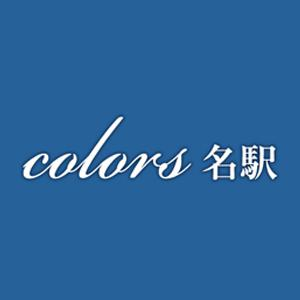名古屋メンズエステColors -カラーズ-名駅店のバナー画像