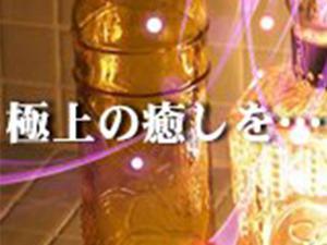 名古屋メンズエステPANDORA〜パンドラのサブ画像1
