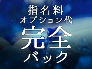 関東メンズエステSanar~サナールのサブ画像1