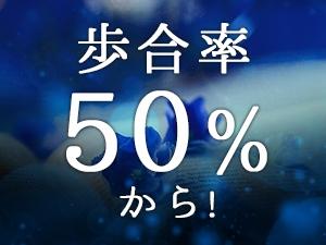 関東メンズエステSanar~サナールのサブ画像3