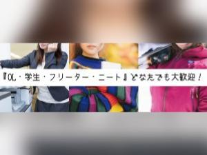 大阪メンズエステ星が降る部屋のサブ画像2