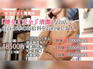 大阪メンズエステDouble Standard SPAのサブ画像3