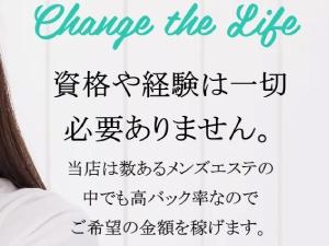 大阪メンズエステ個室・出張メンズエステ  LILI-SPA-リリースパ-のサブ画像3
