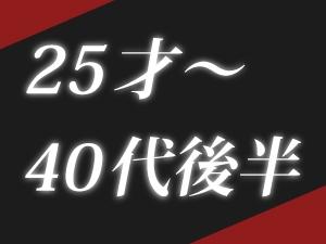 大阪メンズエステ大人club魅惑のドレ魔ージュのサブ画像1