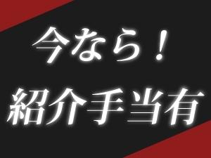 大阪メンズエステ大人club魅惑のドレ魔ージュのサブ画像3