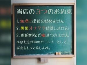 大阪メンズエステ日本橋メンズエステ「お姉さんと妹のお部屋」のサブ画像2