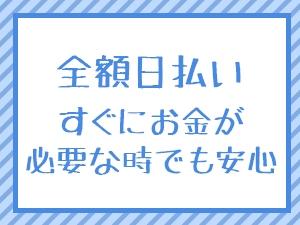 東京メンズエステAroma Pure アロマピュアのサブ画像2