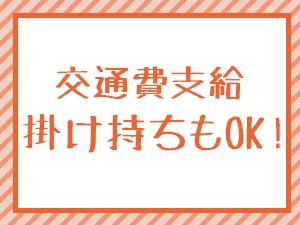 東京メンズエステAroma Pure アロマピュアのサブ画像3