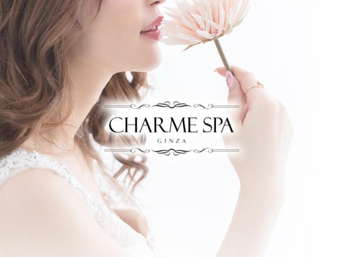 Charme Spa〜Ginza〜