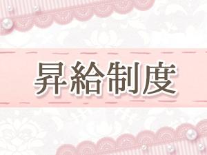 東京メンズエステOlive日暮里・西日暮里のサブ画像2