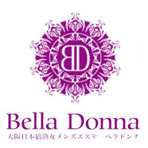 大阪メンズエステBelladonna大阪のバナー画像
