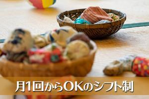 東京メンズエステメンズエステ昭和倶楽部のサブ画像2