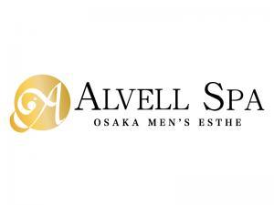 大阪メンズエステALVELLSPA ( アルヴェルスパ )のバナー画像