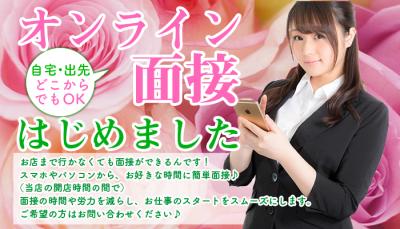 名古屋メンズエステの最新求人情報の画像