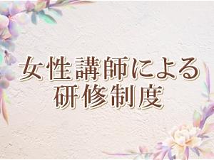 名古屋メンズエステ8eight-エイトのサブ画像2