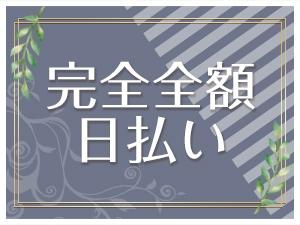 東京メンズエステTigreのサブ画像1