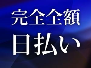 東京メンズエステTigreのサブ画像2