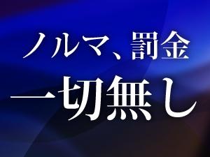 東京メンズエステTigreのサブ画像3