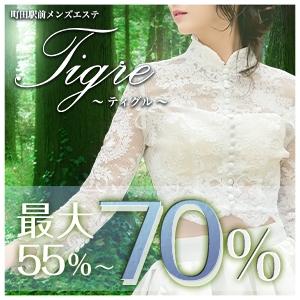 東京メンズエステTigreのバナー画像