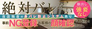 北海道メンズエステoggi 旭川店のサブ画像1