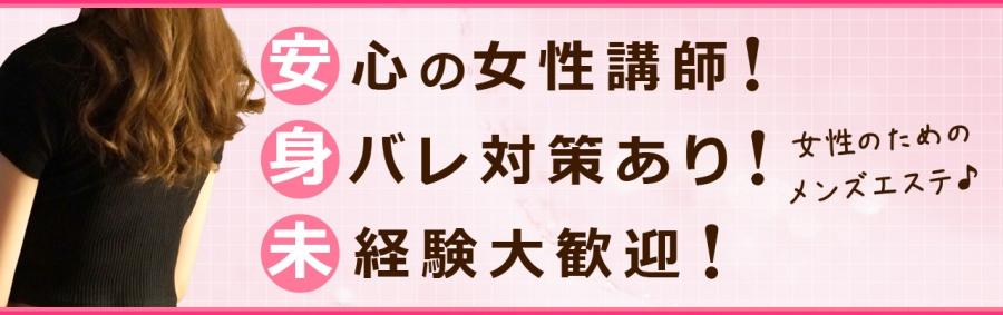 oggi 旭川店