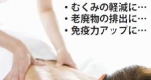 九州メンズエステ肥後美人のサブ画像1