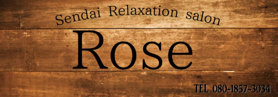 東北人気メンズエステ店Roseのバナー画像