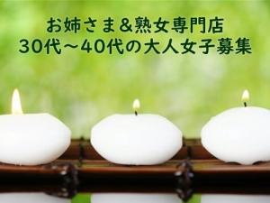 東京メンズエステSALON MORRIS〜モリス〜のサブ画像1
