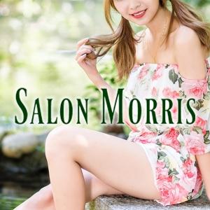 東京メンズエステSALON MORRIS〜モリス〜のバナー画像