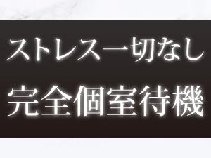 大阪メンズエステSPA ATRIAのサブ画像3