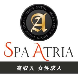 大阪メンズエステSPA ATRIAのバナー画像