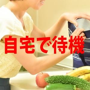 癒しの訪問マッサージ 僕のお母さん 大阪店