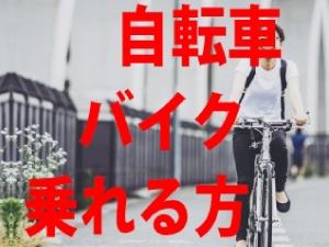 大阪メンズエステ癒しの訪問マッサージ 僕のお母さん 大阪店(心斎橋・南船場・松屋町・長堀橋)のサブ画像3