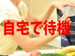 大阪メンズエステ癒しの訪問マッサージ 僕のお母さん 大阪店(ミナミ) のサブ画像1
