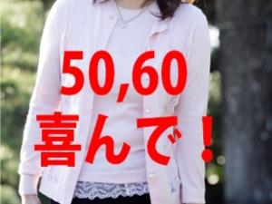 大阪メンズエステ癒しの訪問マッサージ 僕のお母さん 大阪店(ミナミ) のサブ画像2