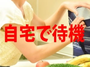 関西メンズエステ癒しの訪問マッサージ 僕のお母さん   奈良店 のサブ画像1