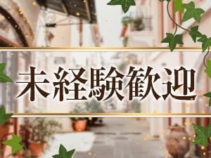 大阪メンズエステアヌSPAのサブ画像1
