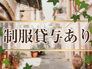 大阪メンズエステアヌSPAのサブ画像2