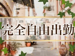大阪メンズエステアヌSPAのサブ画像3