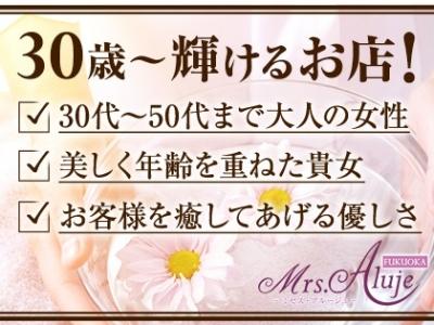 九州メンズエステの最新求人情報の画像