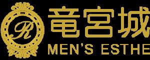 関西メンズエステ竜宮城のバナー画像