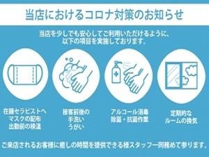 大阪メンズエステひよこのサブ画像3