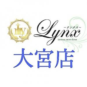 Lynx~リンクス~大宮店